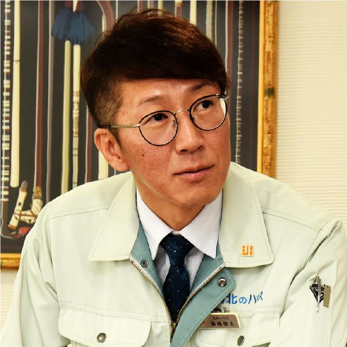 住宅事業部 工事課長 藤嶋 健太 Kenta Fujishima